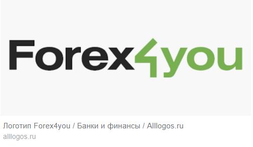 Обзор форекс брокера Forex4you