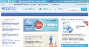 дц форекс в украине
